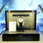 """IWC Ingenieur Chronograph Edition """"W 125"""""""