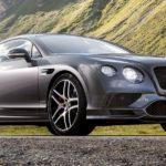 Speed-Wahnsinn: Bentley Continental Supersports