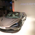 McLaren 720S, Hamburg