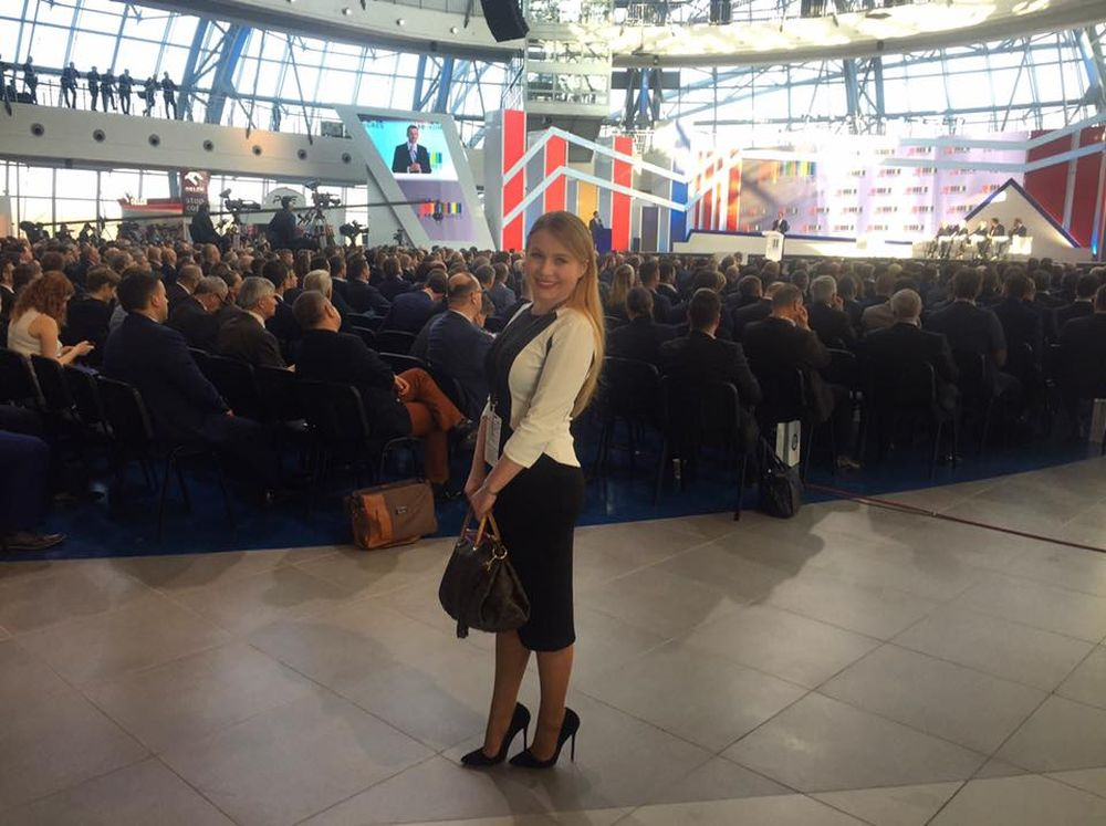 Anna Maria Rożek