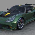 Historische Racing-Gene: Lotus Exige Cup 430 Type 25