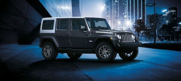 Jeep Wrangler JK Edition