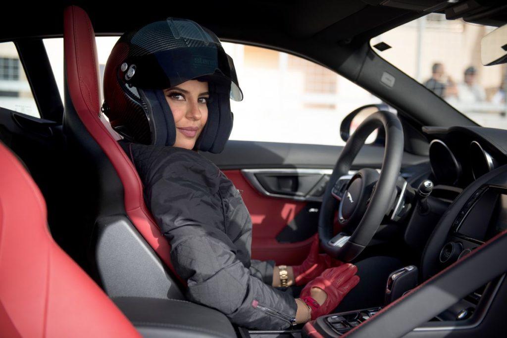 Aseel Al Hamad