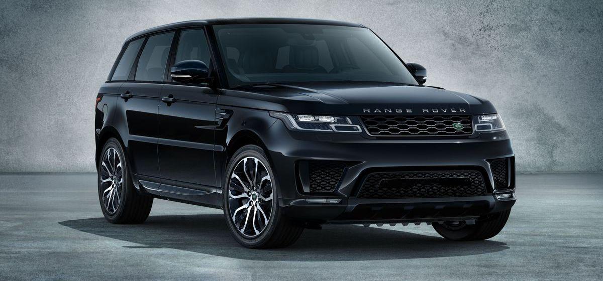 Range Rover bringt limitierte Shadow Edition