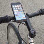 Die Digitalisierung erobert das Fahrrad