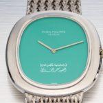 Christie´s versteigert Gaddafis 18-karätige Armbanduhr von Patek Philippe