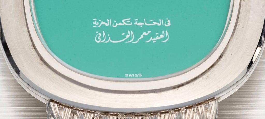 Arabisches Zitat auf dem Zifferblatt der Patek Philippe Uhr