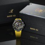 Luxusuhren: G-Shock geht auch in teuer