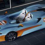 Neues Hypercar im Gulf-Look