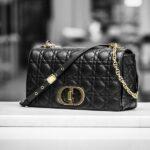 Dior Caro Bag: Ein Objekt der Begierde