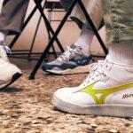 Die Sneaker-Styles von Mizuno für Frühjahr/Sommer 2021